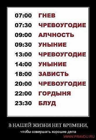 http://sg.uploads.ru/t/cK4OQ.jpg