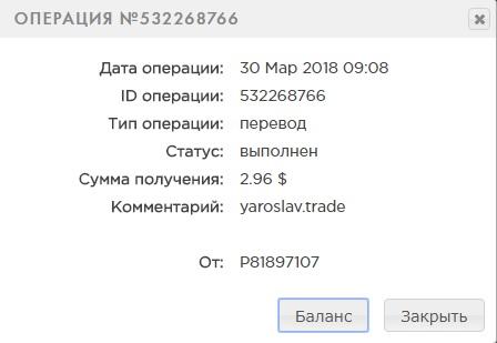 http://sg.uploads.ru/t/cNKEx.jpg