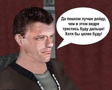 http://sg.uploads.ru/t/cTnSk.jpg