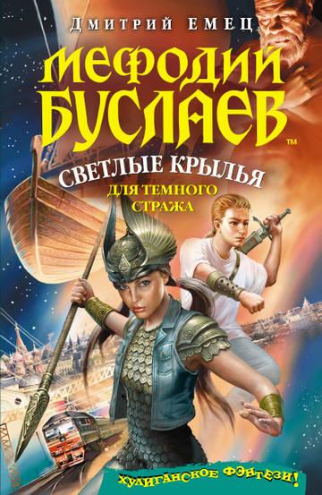 http://sg.uploads.ru/t/cVmKf.jpg