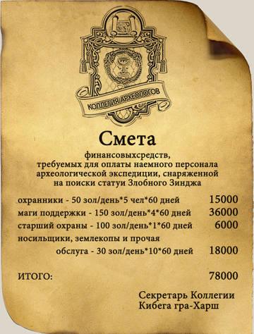 http://sg.uploads.ru/t/cX68z.jpg