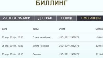 http://sg.uploads.ru/t/cZUpb.jpg