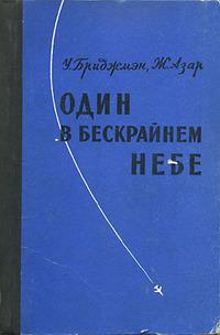 http://sg.uploads.ru/t/caT4F.jpg