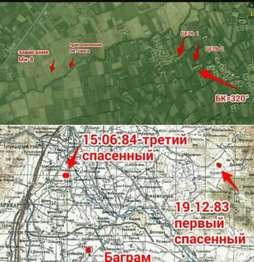 http://sg.uploads.ru/t/ceTHX.jpg