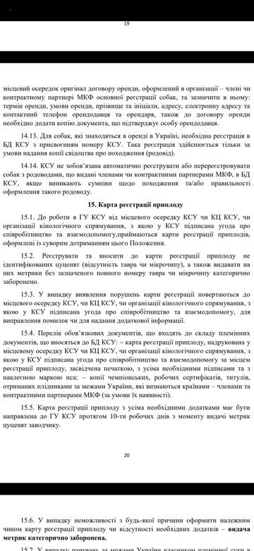 http://sg.uploads.ru/t/ceTnN.jpg