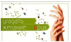 http://sg.uploads.ru/t/cfi7x.jpg