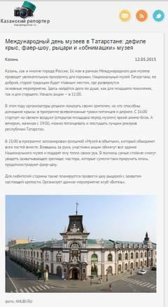 http://sg.uploads.ru/t/ciJrY.jpg