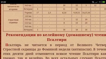 http://sg.uploads.ru/t/cn1LB.png