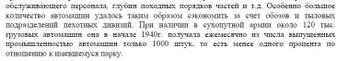 http://sg.uploads.ru/t/cn4GY.jpg