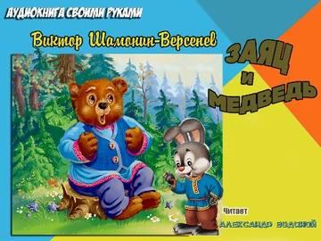 http://sg.uploads.ru/t/cnl2D.jpg
