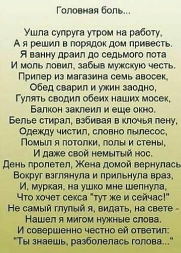 http://sg.uploads.ru/t/cprYO.jpg