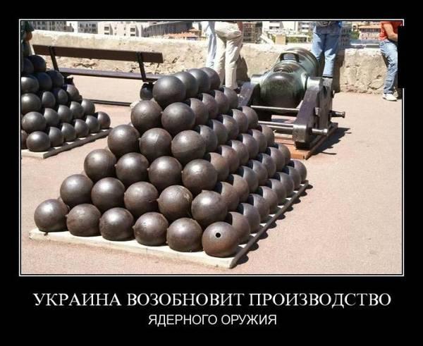 http://sg.uploads.ru/t/csoDA.jpg