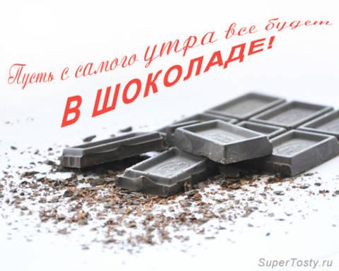 http://sg.uploads.ru/t/csq0y.jpg