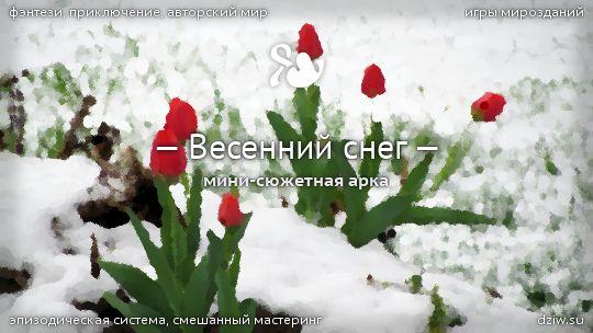 http://sg.uploads.ru/t/cu0ZH.jpg
