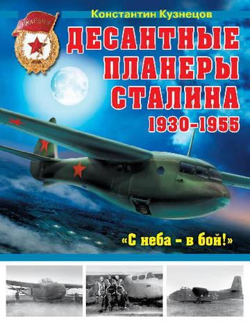 http://sg.uploads.ru/t/cxTbS.jpg
