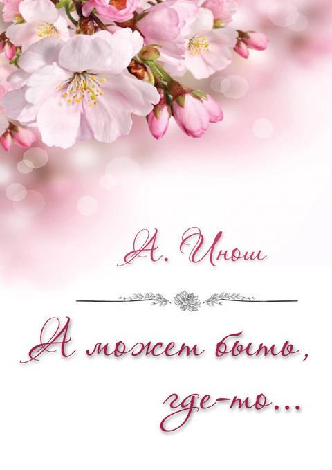 http://sg.uploads.ru/t/cyVsI.jpg