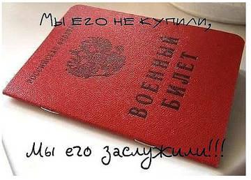 http://sg.uploads.ru/t/cz5AI.jpg