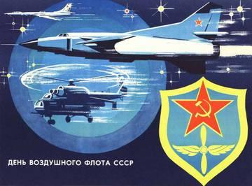 http://sg.uploads.ru/t/czFCu.jpg