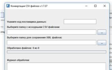 http://sg.uploads.ru/t/d2Qpc.jpg