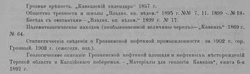 http://sg.uploads.ru/t/d503D.jpg