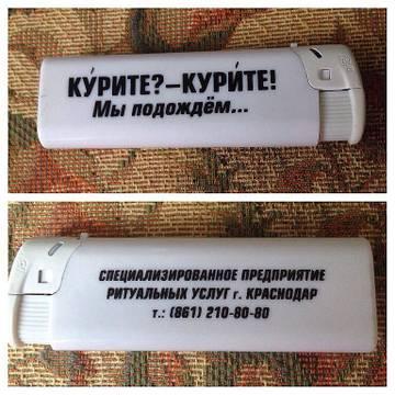 http://sg.uploads.ru/t/d7wjK.jpg