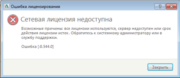 http://sg.uploads.ru/t/d8SrY.png