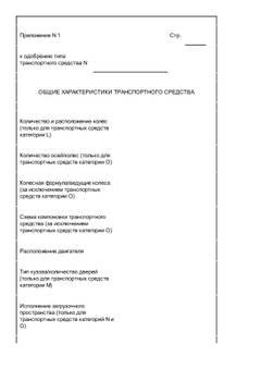 http://sg.uploads.ru/t/d8UlS.jpg