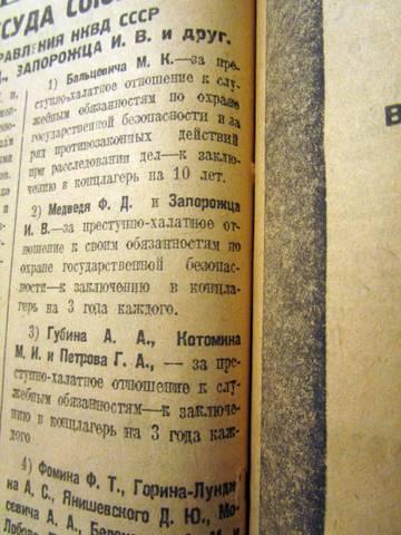 http://sg.uploads.ru/t/dBsjV.jpg