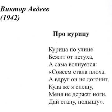 http://sg.uploads.ru/t/dCmFL.jpg