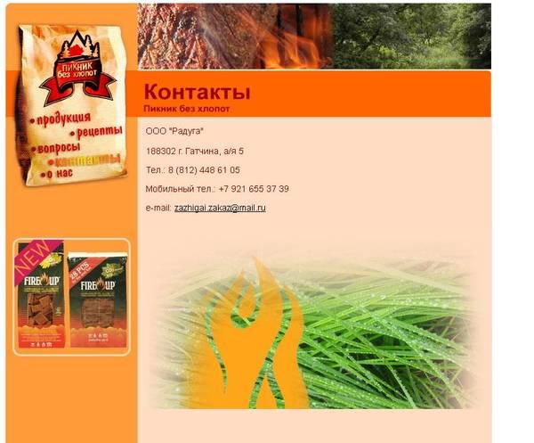 http://sg.uploads.ru/t/dF9Ho.jpg
