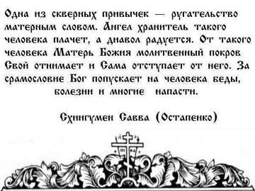 http://sg.uploads.ru/t/dJ6Xb.jpg