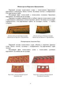 http://sg.uploads.ru/t/dNeZJ.jpg