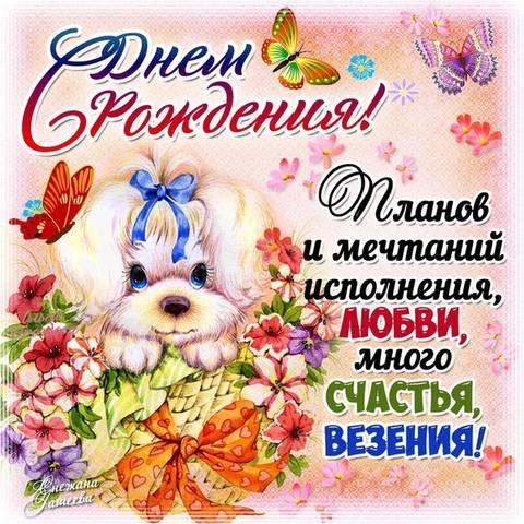 http://sg.uploads.ru/t/dO61u.jpg