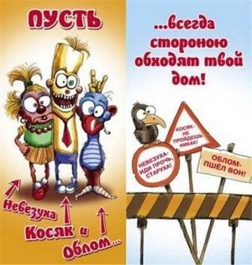 http://sg.uploads.ru/t/dQCMr.jpg