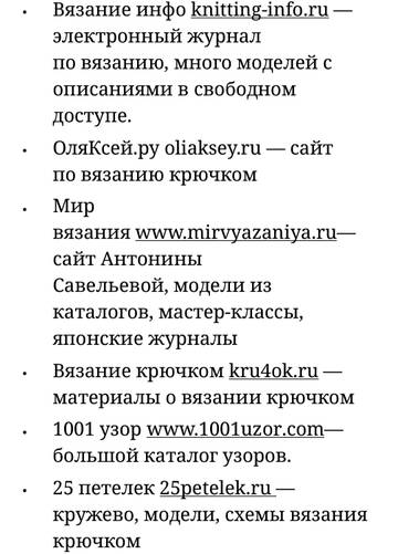 http://sg.uploads.ru/t/dRDW0.jpg