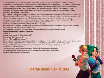 http://sg.uploads.ru/t/dUZ7l.jpg