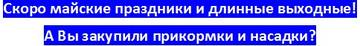 http://sg.uploads.ru/t/dWwuO.jpg