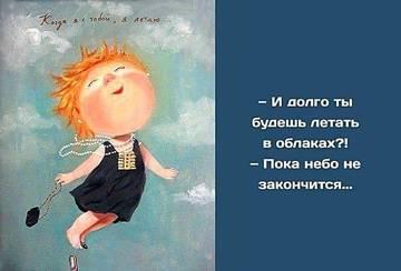 http://sg.uploads.ru/t/dmlXF.jpg