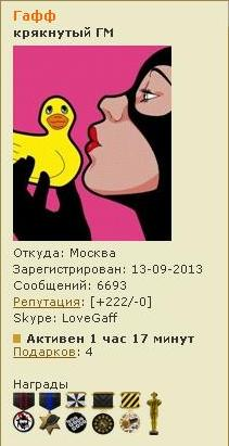 http://sg.uploads.ru/t/dsaFD.jpg