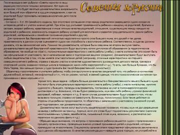 http://sg.uploads.ru/t/dtENF.jpg
