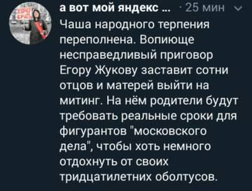 http://sg.uploads.ru/t/duNec.jpg