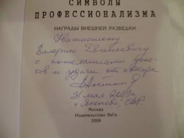 http://sg.uploads.ru/t/dwyBR.jpg