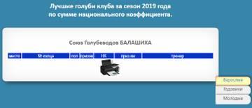 http://sg.uploads.ru/t/e4g05.jpg