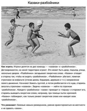 http://sg.uploads.ru/t/e6Rha.jpg
