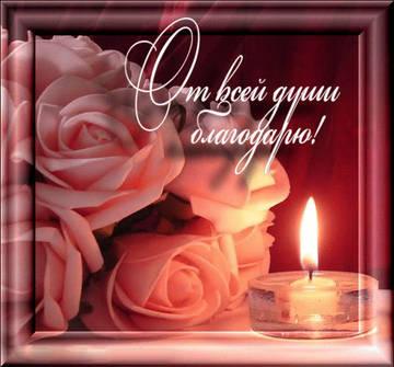 http://sg.uploads.ru/t/e6TyU.jpg