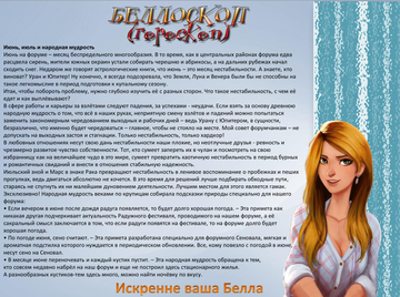 http://sg.uploads.ru/t/e9pLV.png