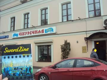 http://sg.uploads.ru/t/eCjTf.jpg