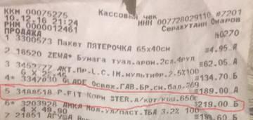 http://sg.uploads.ru/t/eE37f.jpg