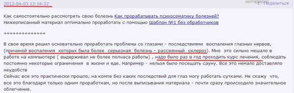 http://sg.uploads.ru/t/eEHsj.png