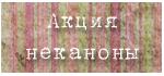 http://sg.uploads.ru/t/eKCMl.png
